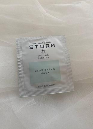 Dr. barbara sturm очищающая маска для проблемной кожи clarifying mask 2мл.