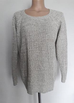 Теплая кофта, свитер atmosphere