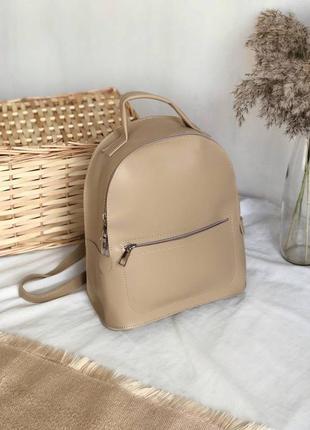 Рюкзак экокожа
