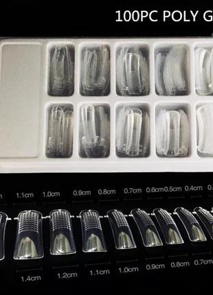 Качественные 100 шт верхні форми для нарощування нігтів манікюру верхние многоразовые формы для наращивания ногтей