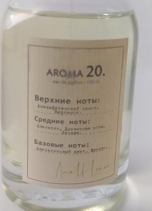 Парфюм sisters aroma #20
