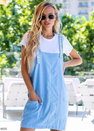 Жіночий літній комплект з сарафаном мил