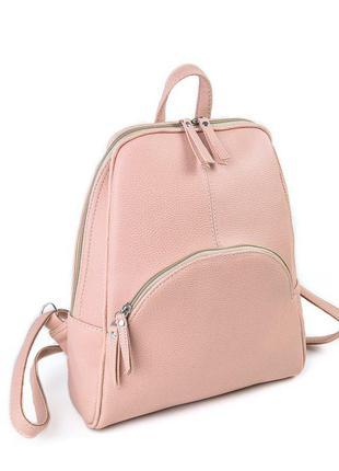 Городской розовый рюкзак молодежный пудровый из кожзама