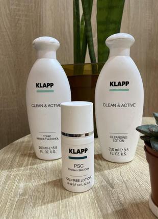 Крем сыворотка очищающий klapp для проблемной кожи