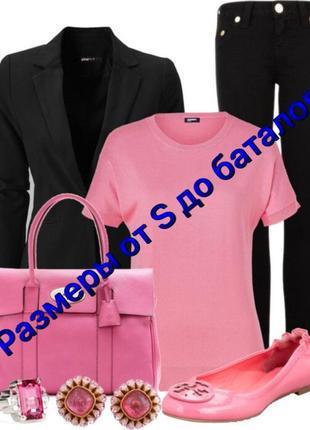 Большой выбор блуз футболок / нежно - розовая футболка большого размера