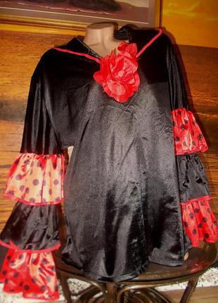 Блуза маскарадная 54-56 размера