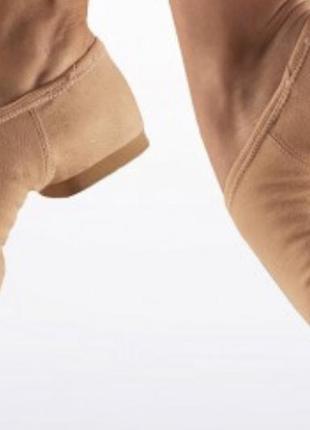 Бежевые джазовки туфли для танцев натуральная кожа bloch