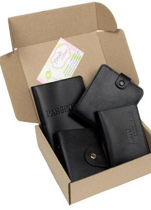 Подарочный набор №7 (черный): обложка на паспорт, права + картхолдер + портмоне п1