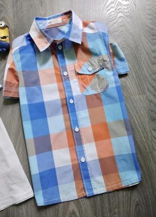 Рубашка с коротким рукавчиком