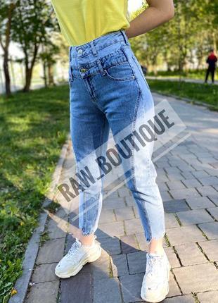 Джинсы мом mom, двухцветные джинсы