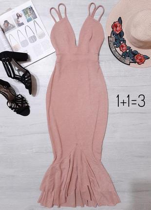 Prettylittlething вечернее миди платье xs бюстье эффектное в обтяжку макси нарядное русалка