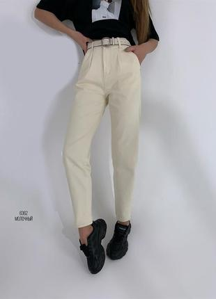 Белые джинсы молочные бежевые 44-46 размер