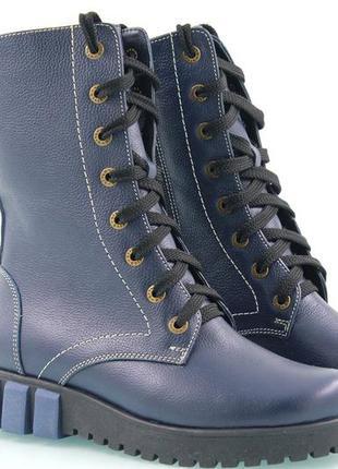 0e7997ed Крутые,стильные,модные синие женские зимние ботинки берцы.натуральная кожа .36,