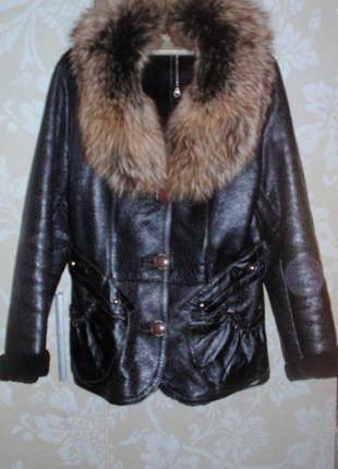 Куртка меховая.на овчине, кожаная