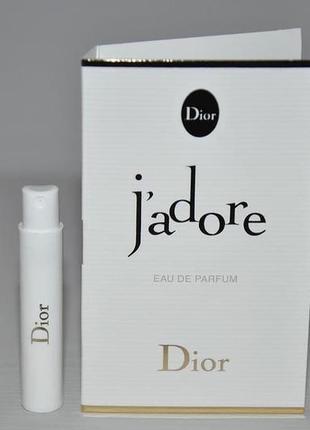 Пробник christian dior jadore edp