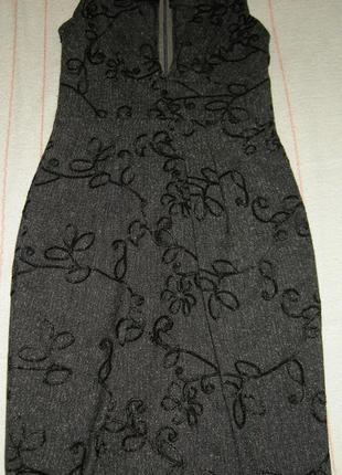 Деловой сарафан платье