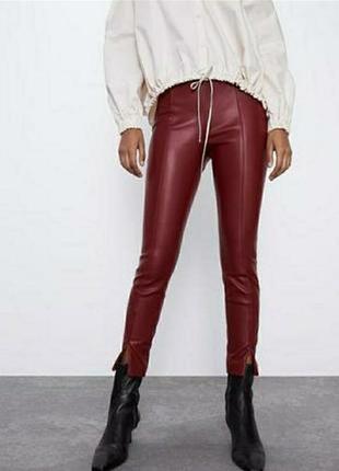 Кожаные штаны лосины zara высокая посадка