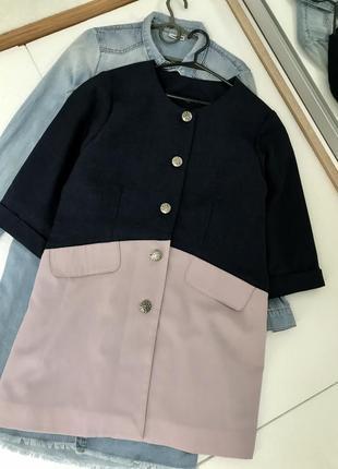 Удлиненный пиджак, тренч