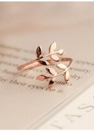 Модное открытое кольцо с листьями