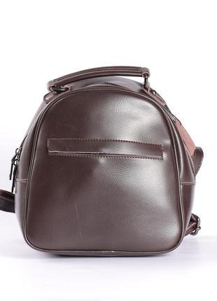 Кожаная сумка-рюкзак по классной цене