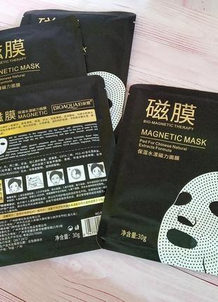 Тканевая маска с магнитами bioaqua2 фото