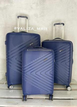 Якісні валізи з поліпропілену, качественный чемодан, полипропилен, франция