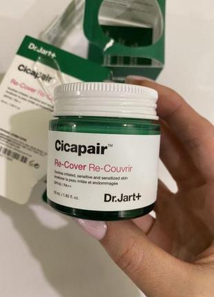 Cc крем dr.jart