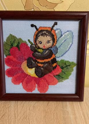 """🖼 картина """"пчелёнок"""", вышивка крестом, ручная работа"""