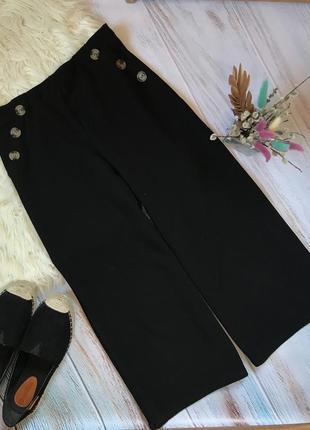 Кюлоты,широкие брюки, штаны от primark