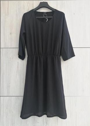 Шифоновое платье с микродефектом