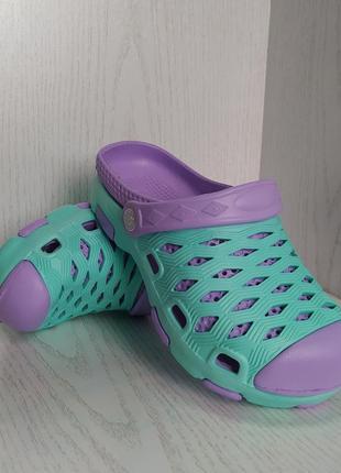 Кроксы,сабо детские  подростковые фиолетово-бирюзовые для девочки 26р.-36р.