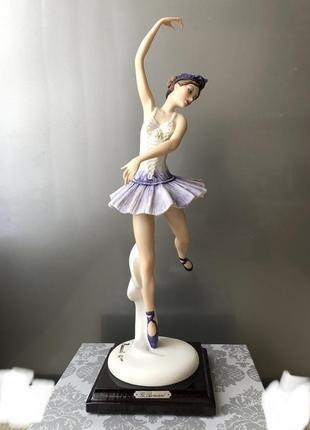 Коллекционная балерина giuseppe armani 1987г