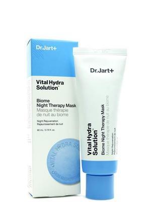 Увлажняющая ночная маска для лица dr. jart+ vital hydra solution biome night therapy mask, 80 мл