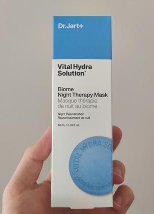 Увлажняющая ночная маска для лица dr. jart+ vital hydra solution biome night therapy mask, 80 мл2 фото