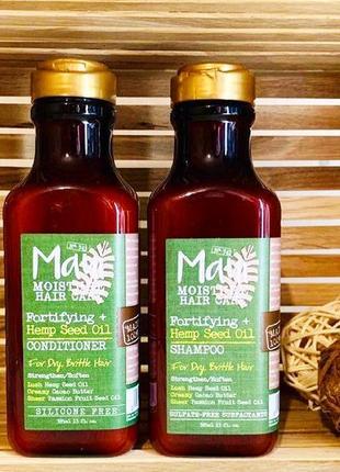 Шампунь и кондиционер для волос maui moisture fortifying + hemp seed oil shampoo & conditioner