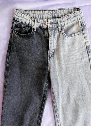 Расклёшенные цветные джинсы