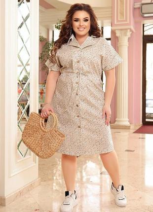 Шикарное платье коттон большие размеры
