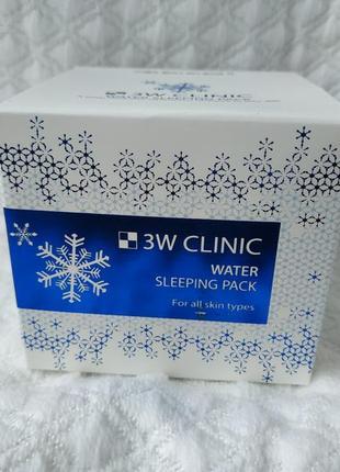 Зволожуюча нічна маска 3w clinic water sleeping pack 100 ml