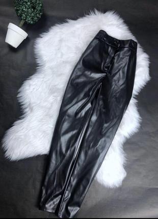 Стильные брюки из кожзама в чёрном цвете💫