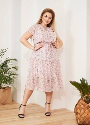 Нарядное шифоновое платье пудра