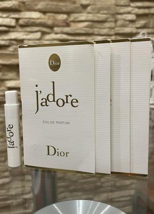 Пробники dior jasper 1 ml