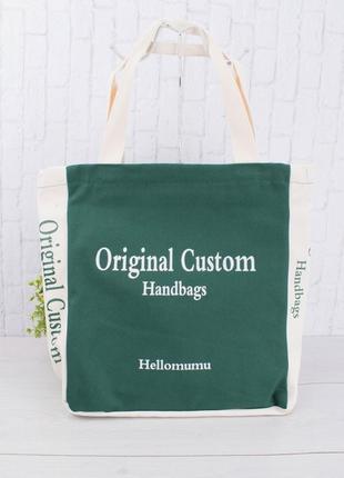Женская сумка с надписью