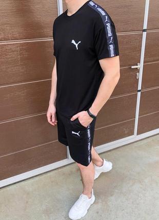 Летний комплект пума футболка+шорты