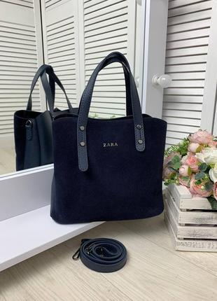 Новая женская сумка натуральная замша