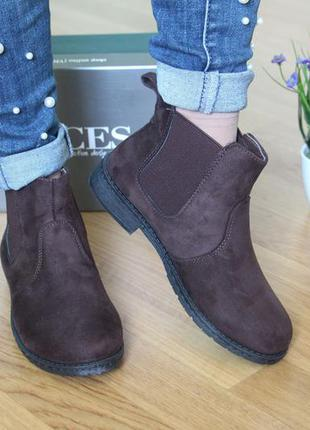 Ботинки деми челси размеры 37