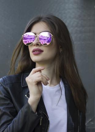 Очки.женские очки фиолет