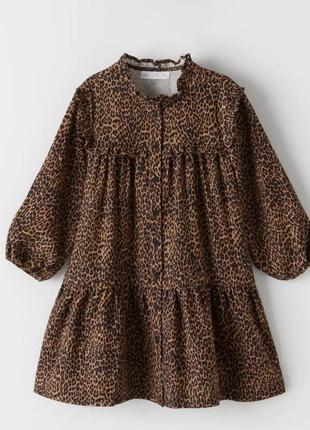 Красивое платье zara с леопардовым принтом