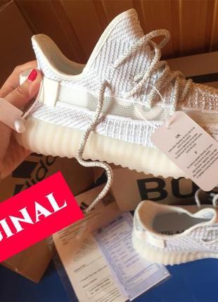 Adidas yeezy boost! оригинальные кроссовки!