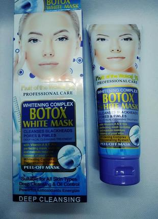 Маска пленка для лица wokali botox white mask al-attar 130 мл
