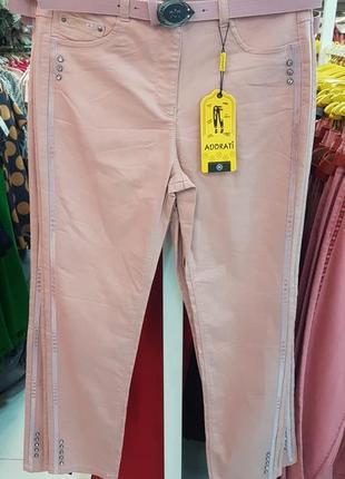 Женские турецкие  джинсы светлые брюки  лето  турция adorati батал